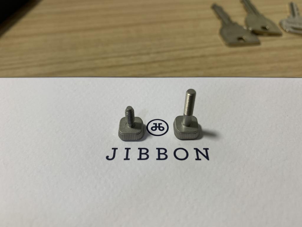 JIBBON 大小 ネジ